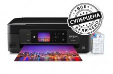 МФУ Epson Expression Home XP-420 с СНПЧ