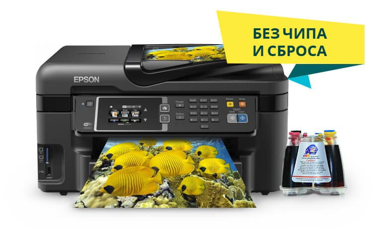 фото МФУ Epson Workforce WF-3620DWF Refurbished с СНПЧ