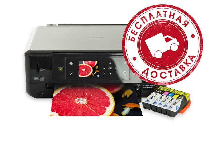 фото МФУ Epson Expression Premium XP-630 Refurbished с картриджами