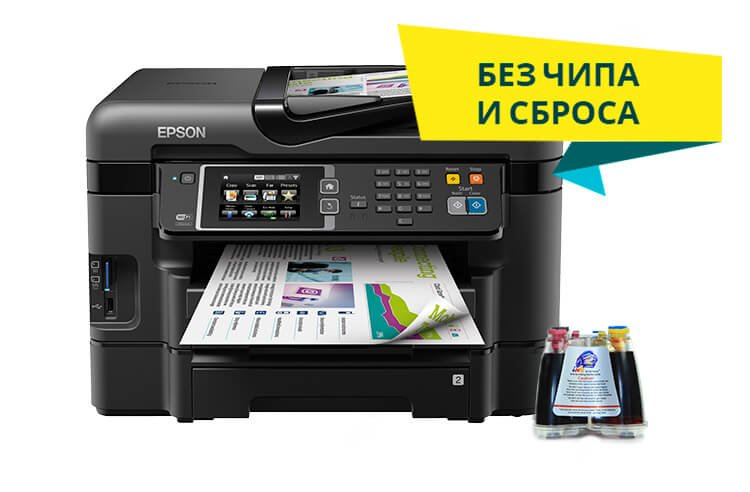 МФУ Epson Workforce WF-3640DTWF с СНПЧ (C11CD16302)