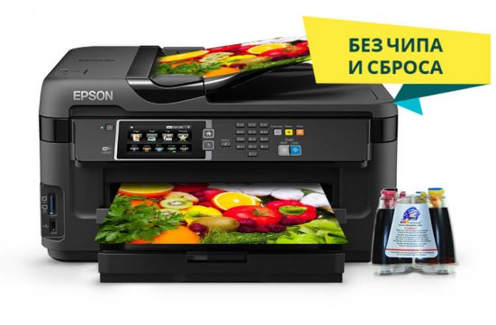 фото МФУ Epson WorkForce WF-7610DWF с СНПЧ